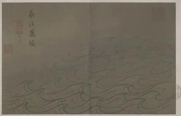 马远《水图》第五幅:长江万顷